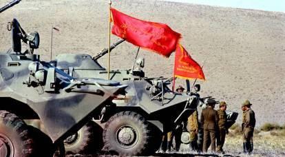 Guerra afgana de la URSS y Estados Unidos: tres similitudes y diez diferencias