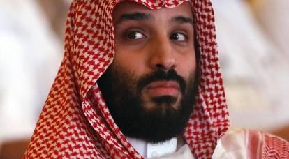 Saudis will change the heir to the throne due to the killing of Khashoggi?