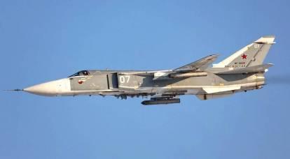 """Gli americani hanno ridicolizzato il nuovo filmato del volo Su-24 sul """"Donald Cook"""""""