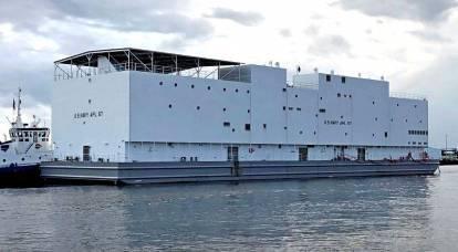 """""""Parece el Arca de Noé"""": la prensa estadounidense analiza el nuevo barco de la Armada de EE."""
