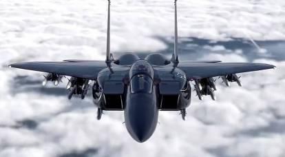 Aviones viejos por caros: por qué la Fuerza Aérea de los EE. UU. Decidió comprar casi 150 F-15EX