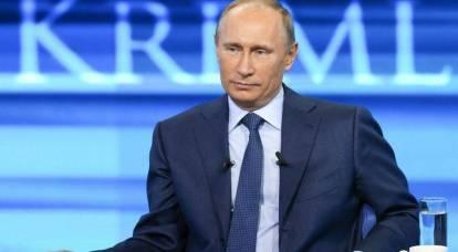 Putin ha parlato del sostegno al Donbass