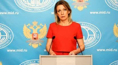 Ministero degli Esteri russo: l'Occidente ha mostrato il suo vero volto vile