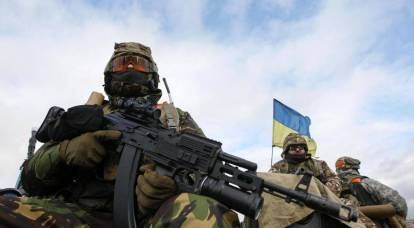 A new date for the offensive of the Armed Forces in the Donbass