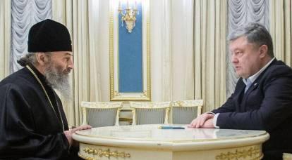 La nuova provocazione di Poroshenko contro la UOC del Patriarcato di Mosca