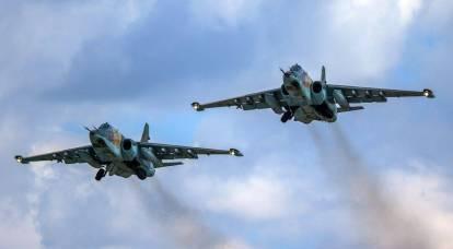Russia sent VKS attack aircraft to the Crimean bridge