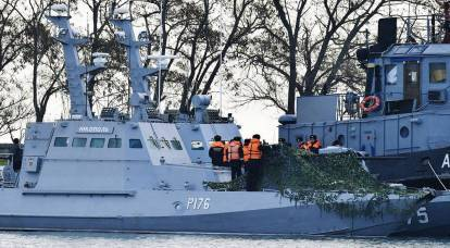 Ukrainian ships in the port of Kerch: video published