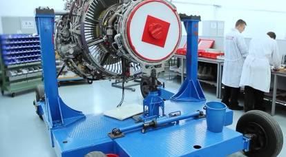 俄罗斯为训练飞机和无人机制造了完美的发动机