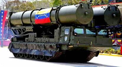 Gli americani iniziarono a sondare la difesa aerea del Venezuela