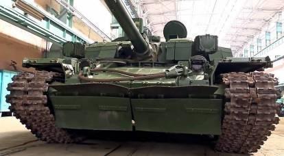 アメリカは最高のウクライナ戦車の不利な点を挙げました