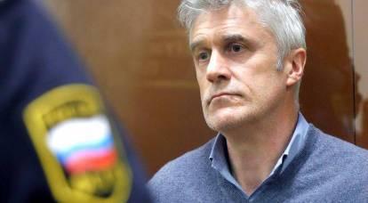 Chi c'è dietro l'arresto di un investitore americano a Mosca?