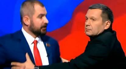 """""""Ti spacco la mascella!"""": Un'altra zuffa al dibattito"""