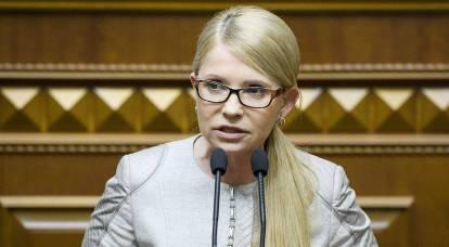 Yulia Tymoshenko: Ukrainians in masses and in panic flee the country
