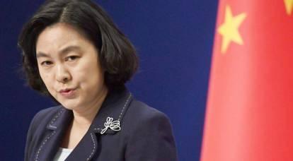 Il ministero degli Esteri cinese ha risposto al ricatto di Trump