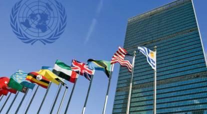 Il Consiglio di sicurezza dell'ONU ha bloccato la discussione sul conflitto di Kerch