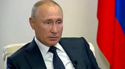 I bielorussi hanno reagito alle parole di Putin sulla riserva di funzionari della sicurezza per reprimere le rivolte