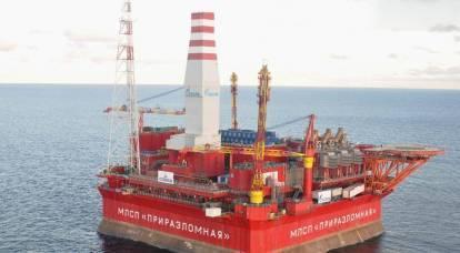 OilPrice: il petrolio e il gas dell'Artico della Russia dureranno per secoli