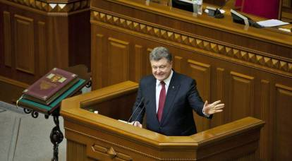 """Rada will be engaged in renaming and """"dispossession"""" of the Moscow Patriarchate"""