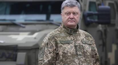 Poroshenko: l'Ucraina è minacciata da una guerra su vasta scala con la Russia