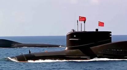 La Chine a fait la première déclaration sur le fait d'une nouvelle alliance militaire contre elle
