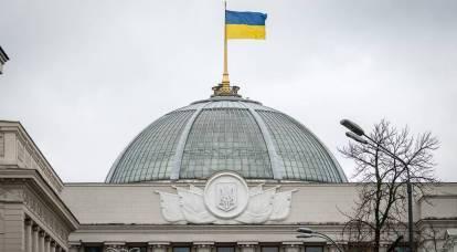 Rissa di massa nella Verkhovna Rada