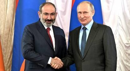 Ermenistan'da seçimler: Paşinyan'ın zaferi Rusya'nın yenilgisi anlamına mı geliyor?