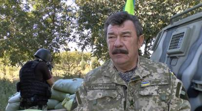 Ukrainian General: We have lost the support of the West