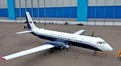 Il-114-300は海軍偵察になりたい:専門家のコメント