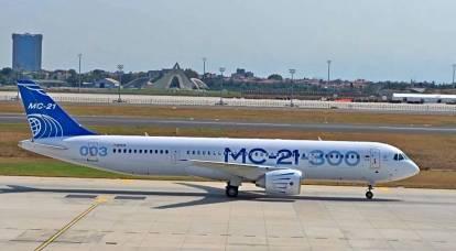Boeing e Airbus pongono fine alla guerra commerciale tra C919 cinesi e MS-21 russi