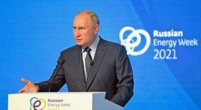 """""""Se Putin parla di petrolio da $ 100, allora sa qualcosa"""" - lettori CNBC"""