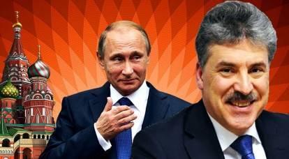 Putin afeitado Grudinin