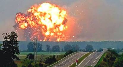 Prague announced the amount of claims against Moscow for explosions at weapons depots