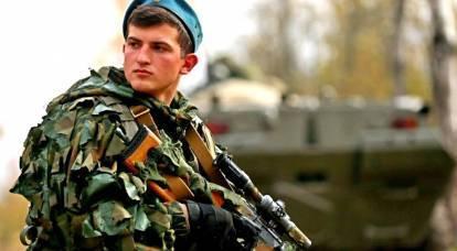 Los checos reaccionaron al obtener a Rusia al final del índice de paz de los países
