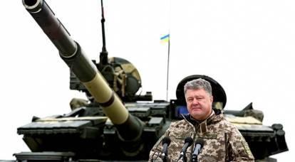 Armas estadounidenses para Kiev: Poroshenko se rompió nuevamente