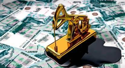 Il rublo si allontanò dal petrolio e iniziò a guardare l'oro