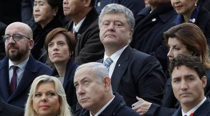 Why did not Trump shake hands with Poroshenko?