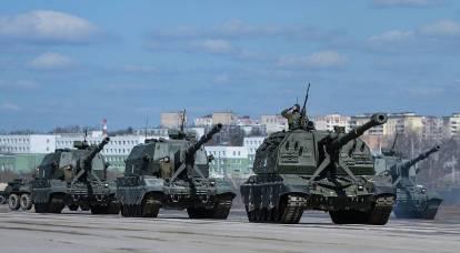 Itamaraty: Rússia se prepara para guerra com os Estados Unidos