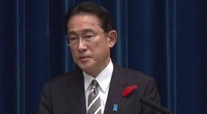 Japon başbakanı düşman askeri üslerini vurma olasılığını kabul etti