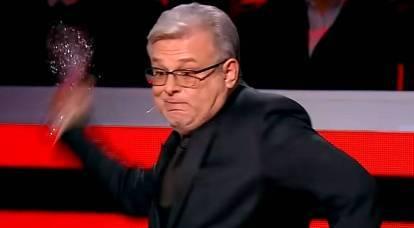 Sul trasferimento di Solovyov, un russofobo-polo è stato lanciato con un bicchiere