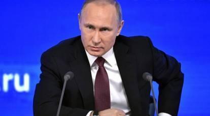 Putin: Russia risks losing forest