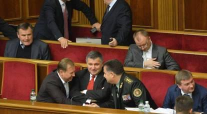 Ukrainian ministers divided Yanukovych billions