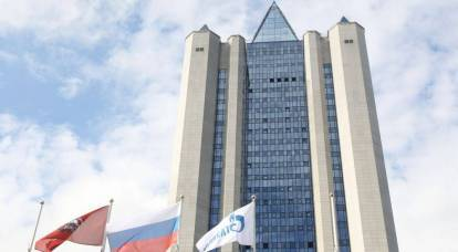 Court bans Nord Stream and Nord Stream 2 payments to Gazprom