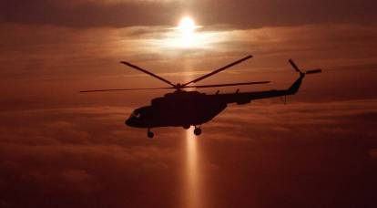 Russian helicopter Mi-8 fired at in Mali