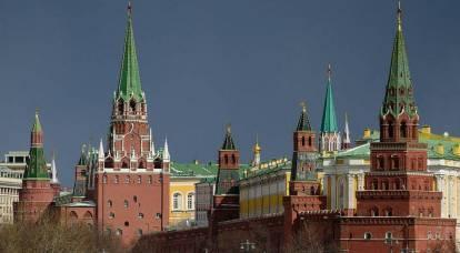 """Il Cremlino ha risposto alle parole di Poroshenko sulla """"guerra nello Stretto"""""""