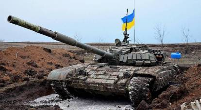 Ukraine does not understand why Kiev buys Russian fuel for tanks, but refuses the vaccine
