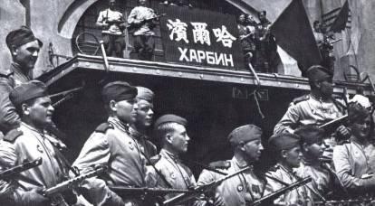 Alineándose con China: ¿por qué Rusia cambió la fecha de finalización de la Segunda Guerra Mundial?