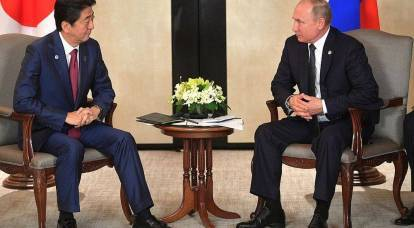 When peace will be made between Japan and Russia: expert opinion