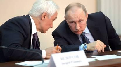 100 milliards de discorde : le Kremlin est-il prêt à abandonner les approches libérales de l'économie ?