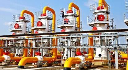 La corrosione ha attaccato i tubi del gas ucraini