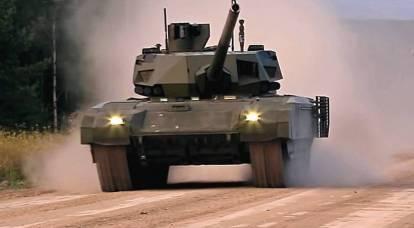 19FortyFive: i continui ritardi con Armata consentiranno agli Stati Uniti di recuperare il ritardo